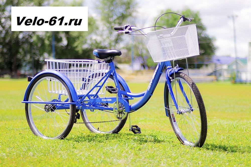 306Велосипеды трехколесные взрослые